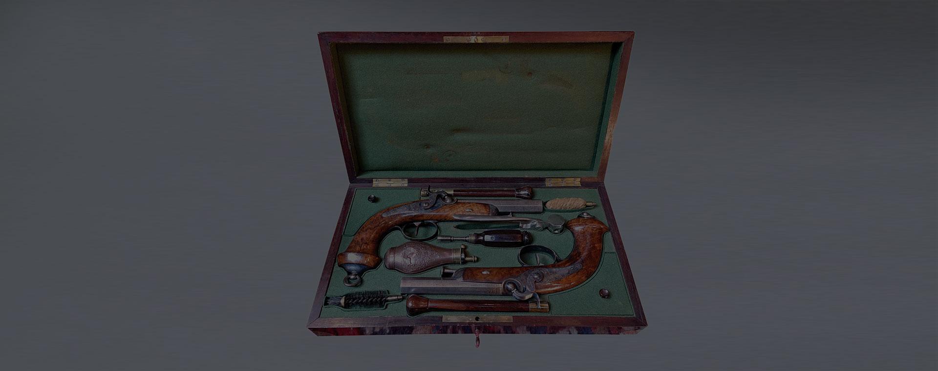 arme-ancienne